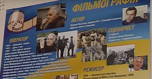 У черкаській школі відкрили музей пам'яті кіномитця Юрія Іллєнка (відео)