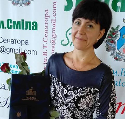 Смілянську вчительку відзначили Грамотою Верховної Ради України