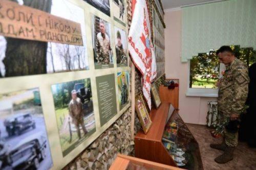 У Черкаській санаторній школі відкрили музей-кімнату, присвячену бійцям АТО
