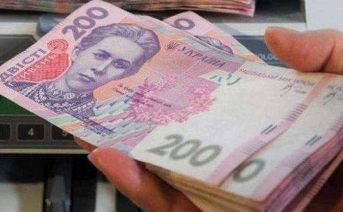 """На Черкащині жінка із """"малозабезпеченої"""" родини незаконно привласнила майже 30 тис. грн"""