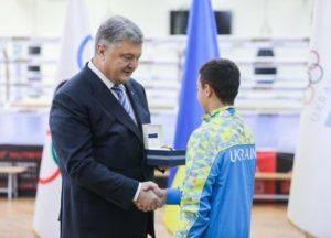 Президент відзначив черкаських спортсменів, які брали участь у ІІІ літніх Юнацьких Олімпійських іграх