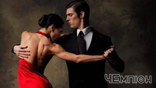 У Черкасах відбудеться відкритий турнір зі спортивного бального танцю