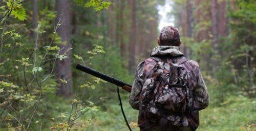 Черкаським мисливцям нагадують, як правильно заповнювати платіжні документи