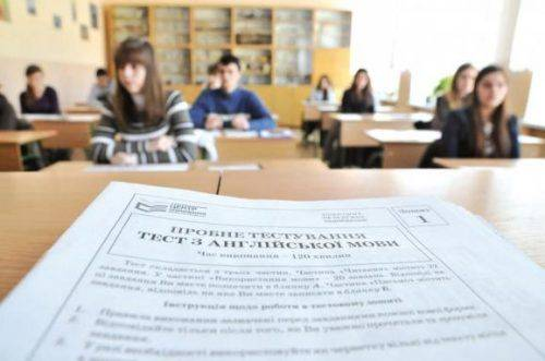 Наступного року на Черкащині студенти коледжів складатимуть ЗНО з двох предметів