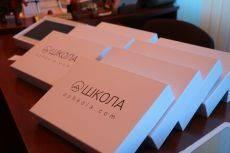 У черкаських школах продовжують запроваджувати систему електронних щоденників