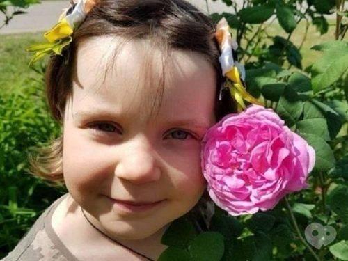 У Черкасах 5-річна дитина потребує значних коштів на лікування