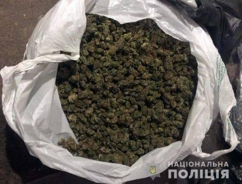 На Черкащині правоохоронці вилучили партію наркотиків на понад три млн грн (фото, відео)