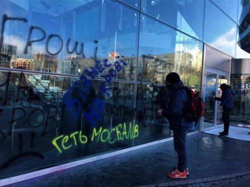 Депутата Черкаської міської ради затримали під час блокування торгового центру у Києві
