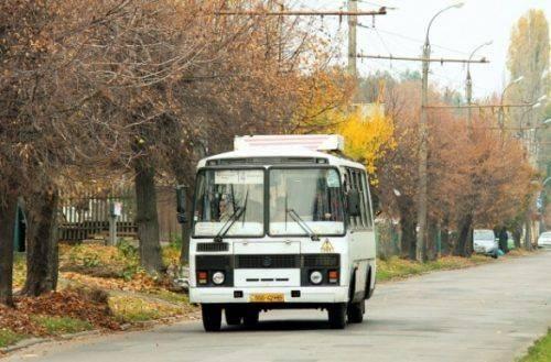 Як придбати дитячий проїзний квиток у черкаських маршрутках