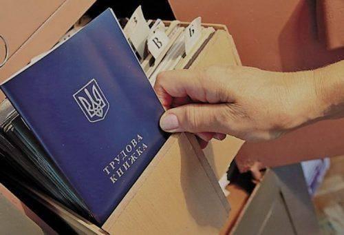 На Черкащині різко скоротився рівень безробіття