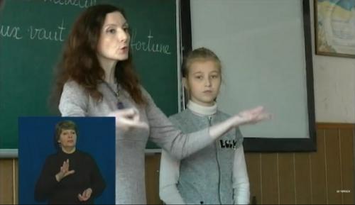 Краща вчителька Черкас поділилася своїми секретами викладання (відео)