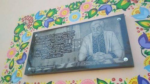 На Черкащині відкрили меморіальну дошку Дідові Панасу