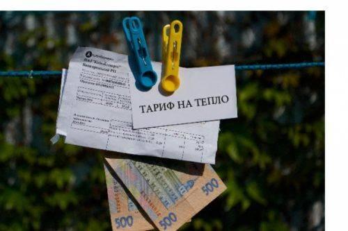 Виконком Смілянської міської ради затвердив нові тарифи на тепло