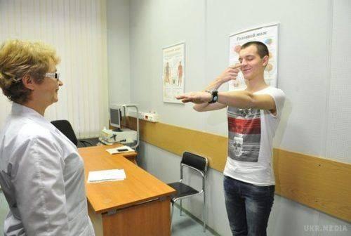 Із нового року на Черкащині стартує приписка юнаків до військомату