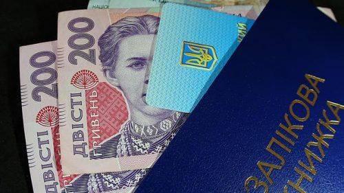 Два студенти з Умані отримали іменні стипендії Верховної Ради України