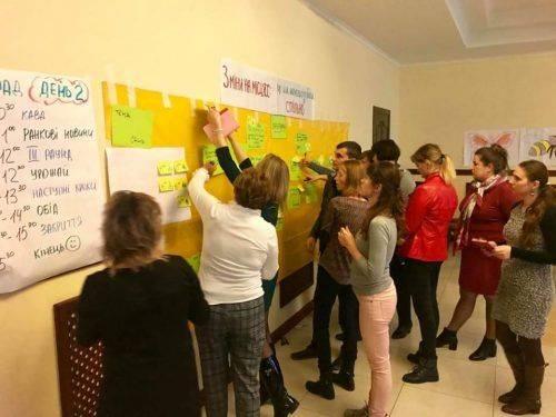 Активісти Черкащини шукали шляхи впровадження змін у своїх громадах