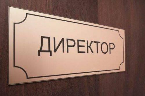 У Черкасах оголошено конкурс на посаду директора комунальної установи «Інклюзивно-ресурсний центр»