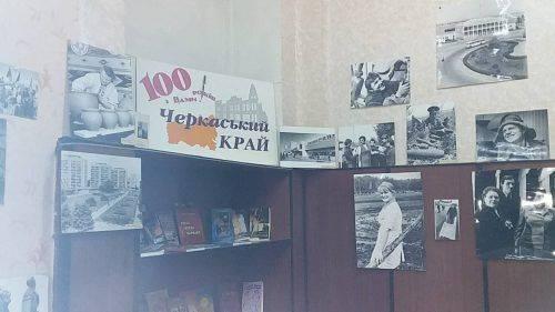 В одному із найстаріших друкованих видань Черкащини відбулося відкриття персональної фотосушки (фото)
