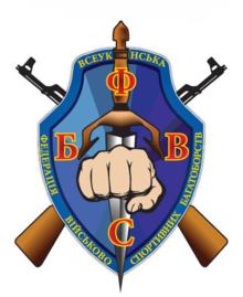 У Черкасах відбудеться Кубок області з військово-спортивних багатоборств