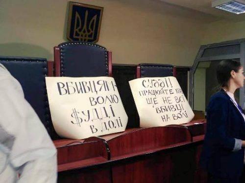 У Черкасах під судом вимагали повернути підозрюваних у вбивстві журналіста за грати (фото, відео)