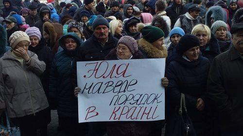 """Сміла знову гримить на всю країну - підтримати 80-тисячне місто, що замерзає, приїхала лідер ВО """"Батьківщина"""" Юлія Тимошенко"""