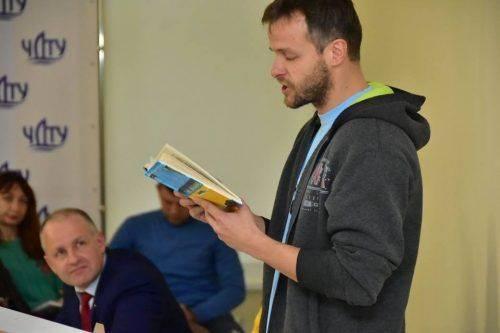 Артем Чапай презентував книгу «The Ukraine» черкаському студентству