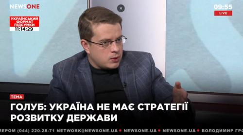 Україна та західна спільнота мають застосувати спільні дії в питанні повернення українських моряків додому,- Владислав Голуб