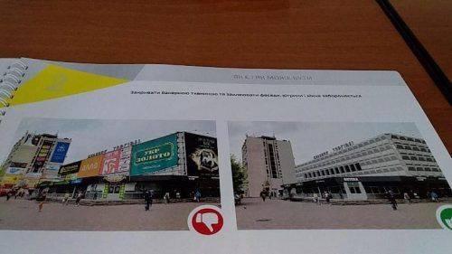 У Черкасах презентували «Дизайн-код фасадів міста»