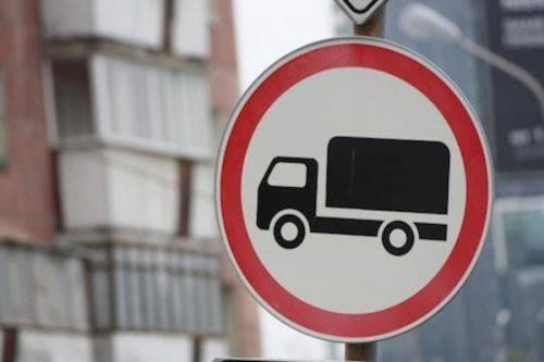 У Черкасах хочуть заборонити рух вантажівок вулицями міста