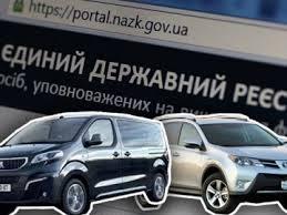 На Черкащині депутат районної ради намагався приховати незадекларовану автівку