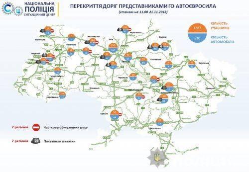 На Черкащині за фактом блокування автошляхів поліція розпочала кримінальне провадження