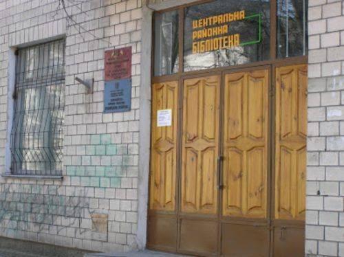 У Золотоноші можуть закрити центральну районну бібліотеку
