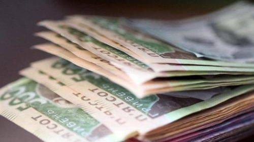 Зарплата черкащан за рік збільшилася майже на 25%
