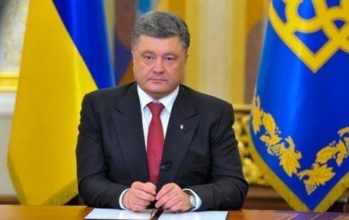 Петро Порошенко оголосив про припинення дії воєнного стану
