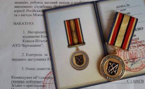 Командувач Об'єднаних сил відзначив волонтера з Черкащини