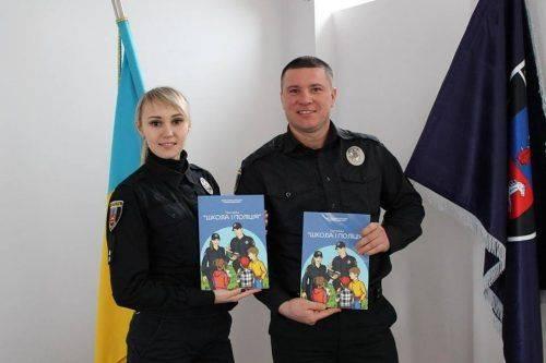 У Черкасах з'являться шкільні офіцери (фото)