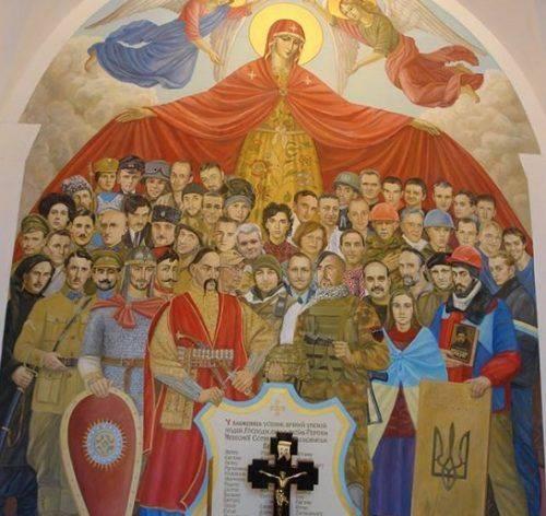 На фресці каплиці в Києві зобразили потомственого військового з Черкащини
