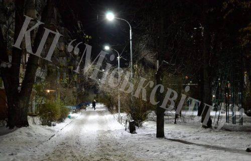 Від радянщини до сучасних LED-світильників: декілька дворів Черкас засяяли по-новому