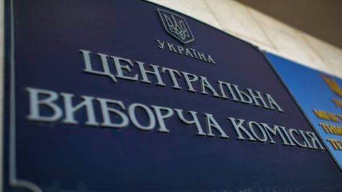 На Черкащині стартували перші місцеві вибори у 27 обєднаних громадах
