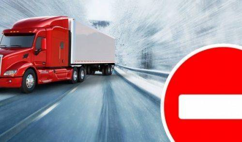 На Черкащині введено тимчасове обмеження руху вантажного та громадського транспорту