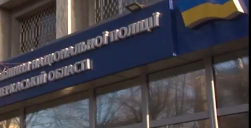 На Черкащині вчителя підозрюють у домаганнях до учнів (відео)