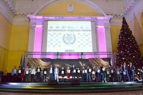 Автоспортсмени з Черкащини отримали визначні нагороди (фото)