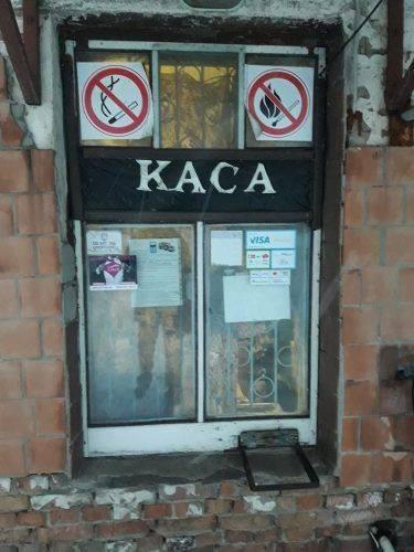 На Черкащині припинено діяльність нелегального автогазозаправного пункту (фото)