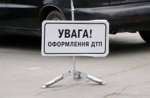 На Черкащині п'яний водій скоїв наїзд на велосипедиста