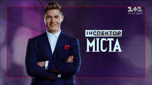 Володимир Остапчук переслідував на байку злочинця
