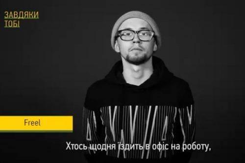 Черкаський репер подякував українським військовим (відео)