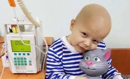 У Черкасах збирають кошти на лікування трирічного хлопчика