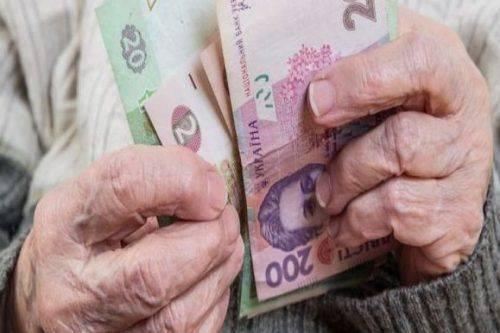 З наступного року на Черкащині пенсії будуть осучаснюватися автоматично