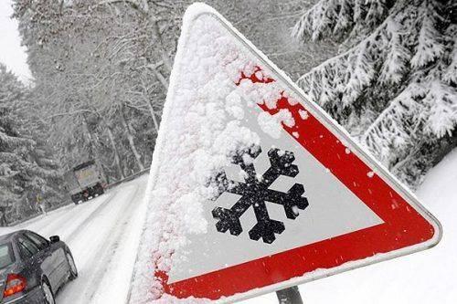 Завтра на Черкащині очікується сильний сніг
