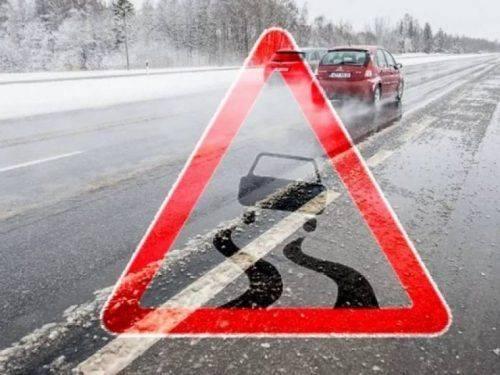 На Черкащині водіям і пішоходам радять бути уважними на дорогах